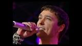 Юрий Шатунов - Ты прости меня прости Новая волна 2008