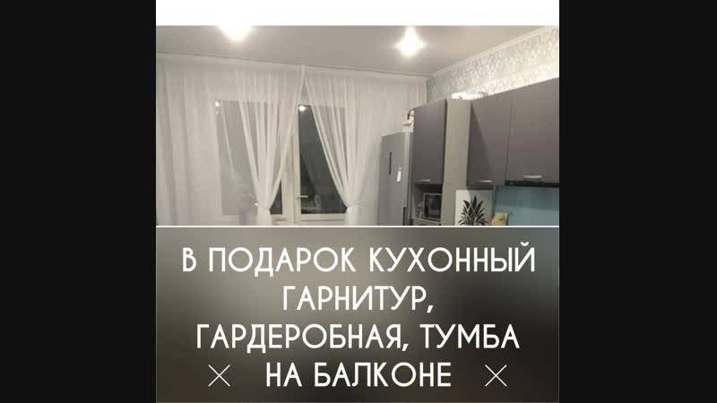 1 ком квартира Наб Челны 51 04а 2 17 эт