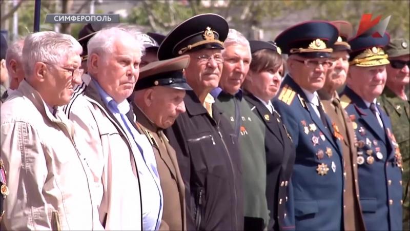 Сюжет «Красной линии» о митинге по случаю годовщины со дня рождения В.И. Ленина в Симферополе