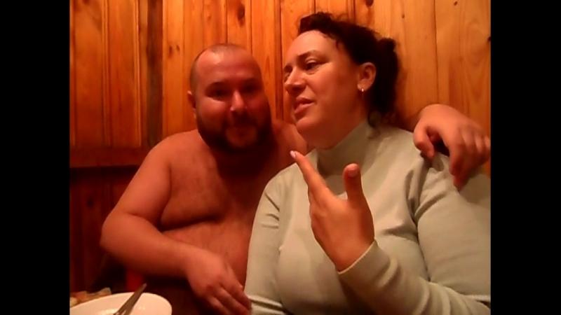 Михаил и Алефтина