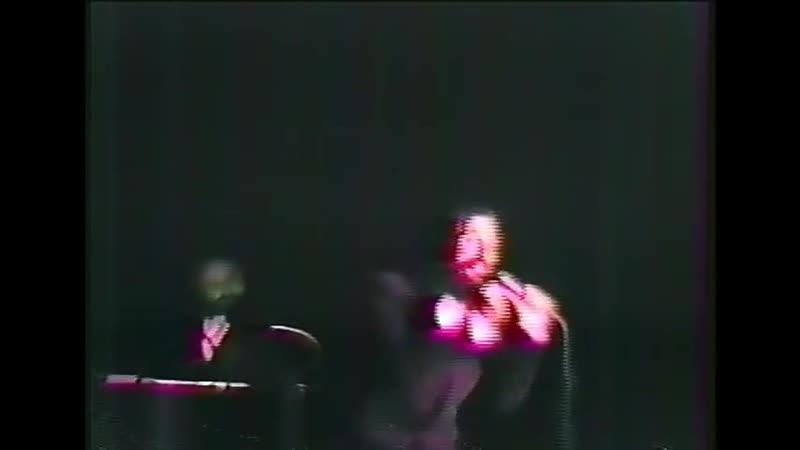 Chazonus MBD 1980s throwback