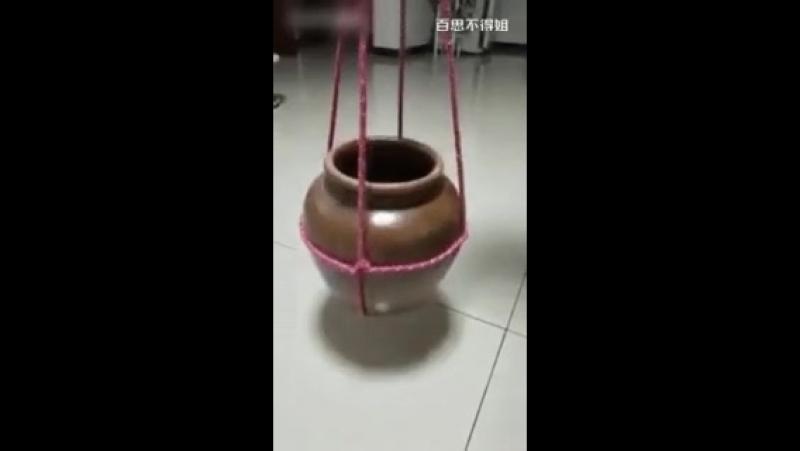 Если вам вдруг когда-то понадобится зафиксировать глиняный горшок с помощью одной верёвочки