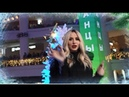 Танцы! Елка! Муз-ТВ!-2019 Часть 2