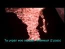 песня O Saathiya фильм Saaya /Видение (2003) русские субтитры (rus)