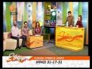 чайники_15 03_Илья Херувимов , Алексей Щечкин