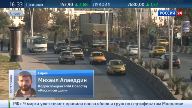 Новости на Россия 24 • Сирия полностью обесточена. Причины неизвестны