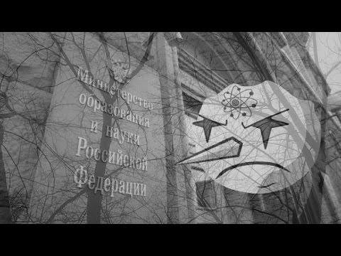 Светлый Блог 6. Образование в РФ