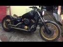 Yamaha DragStar 400 Bobber
