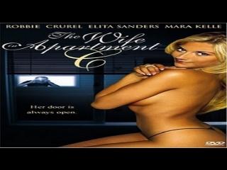 Francis Locke -The Wife in Apartment C (2005) Robbie Crurel  Elita Sanders  Mara Kelle