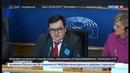 Новости на Россия 24 Нагнетание паники Голос вбрасывает по полной программе