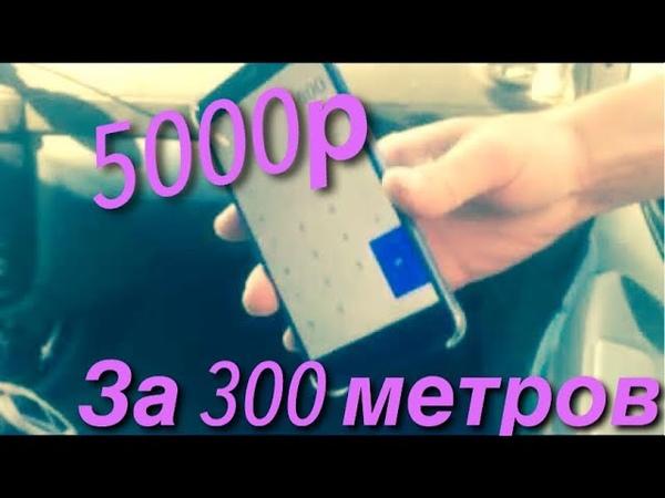 Заоблачный ценник Самарского такси в ЧМ2018