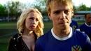 Большая игра 1 сезон 13 серия смотреть онлайн бесплатно в хорошем качестве hd720 на СТС