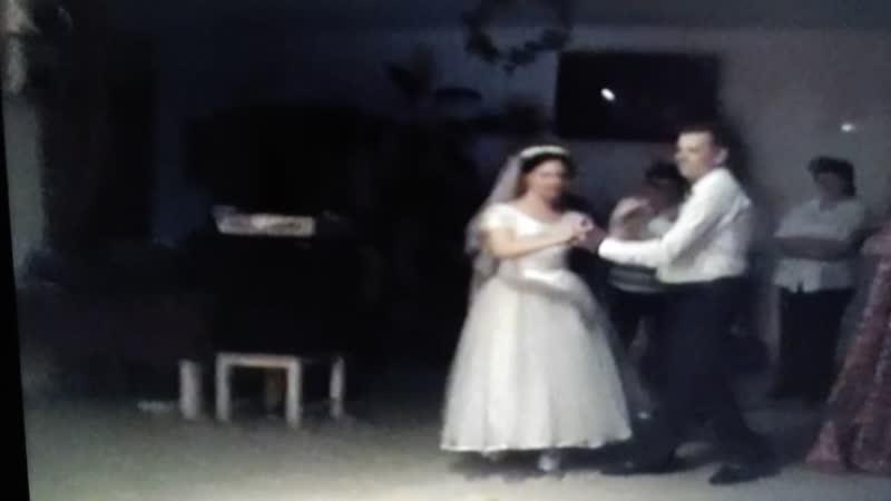 Свадебный вальс, Штраус, танцую с супругом