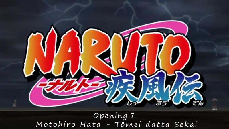 Naruto Shippuuden All Op Openings Наруто Ураганные Хроники Шипуден все Опенинг