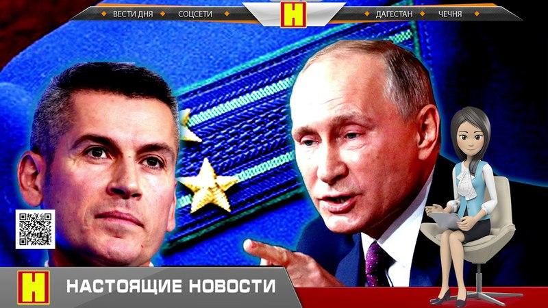 Медведев больше не в силах прикрывать братьев Магомедовых и группа Сумма от правосудия Путина