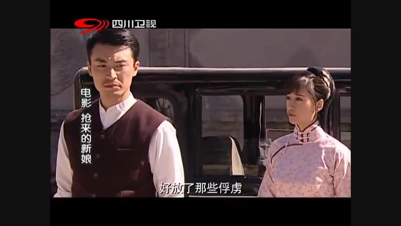 2009 儿女传奇-抢来的新娘 (Ч2) / Похищение невесты