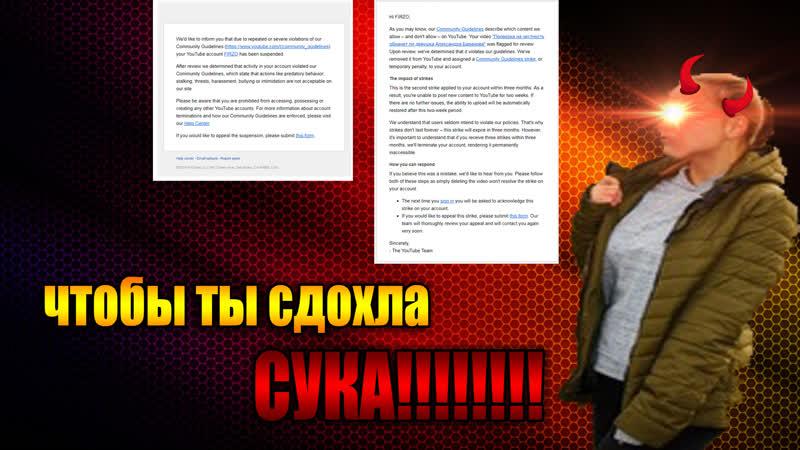 ГЛАВНАЯ МРАЗЬ ВКОНТАКТЕ Александра Доровская меня заблокировали на ютюбе