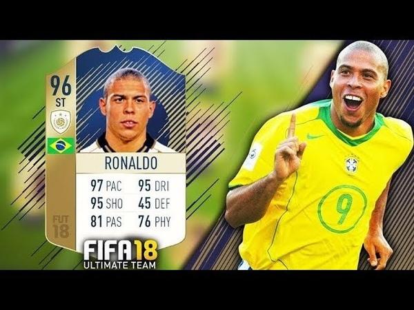FIFA 18 ПУСТЬ К РОНАЛДО 96 / RTG RONALDO 96 1