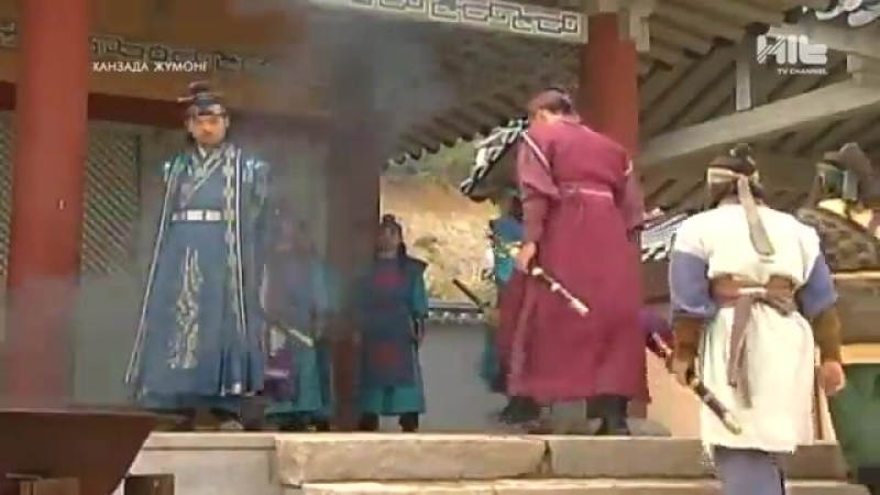 Ханзада Жумонг 40 бөлім