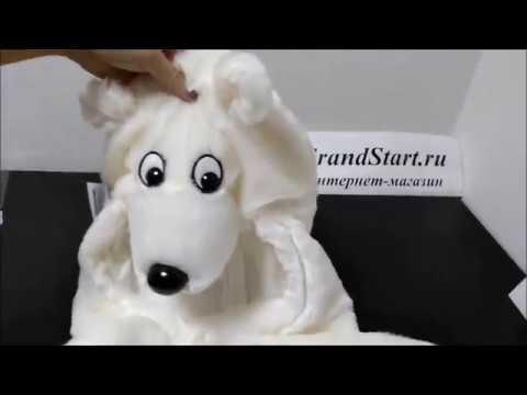 👍 Костюм 🐼 Белый Медведь Умка Детский — Магазин GrandStart.ru ❤️