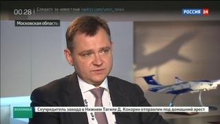 Новости на Россия 24 • Под чью дудку? Сименс стреляет себе в ногу, прерывая сотрудничество с Россией в области энергетики