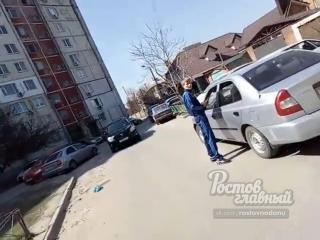 Сделай тише 12.4.2018 Ростов-на-Дону Главный