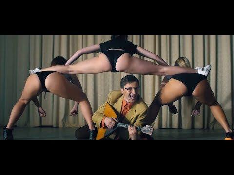 Gutalax (feat. Drozdy) Grindcore Twerk Dancing