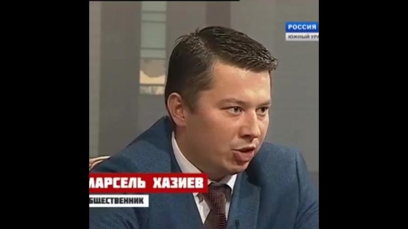 Хазиев Тезис 4