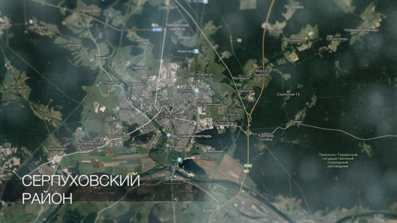 Что сделал Шестун для Серпуховского района?