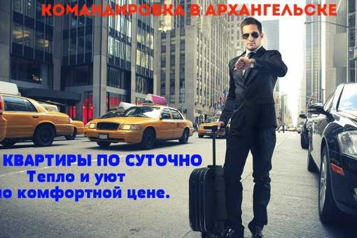 недвижимость Архангельск Воронина 37к2