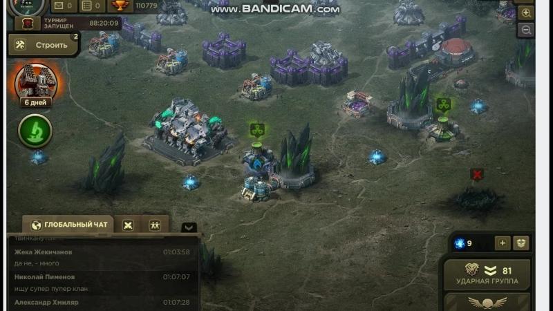 Bandicam 2018-08-16 01-09-29-007