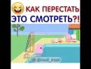 Mult_trashBmjIRH_l_wj.mp4