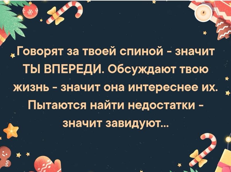 Ирина Гайдыш   Санкт-Петербург