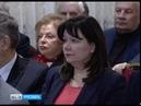 В Ярославской торгово-промышленной палате выбрали нового президента