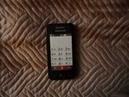Сектор Газа Я устал but it's played on an old Samsung phone Cover