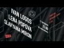 LIVE: Ivan Logos, Lena Popova и Slavyana Miron — BeatON: о2тв