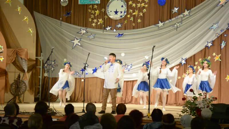 Зямля з блакiтнымi вачамi Мартинков Дмитрий и ансамбль Карамельки CШ№67
