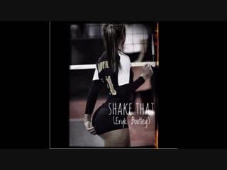 Eminem Ft. Nate Dogg - Shake That (Eryk Bootleg)
