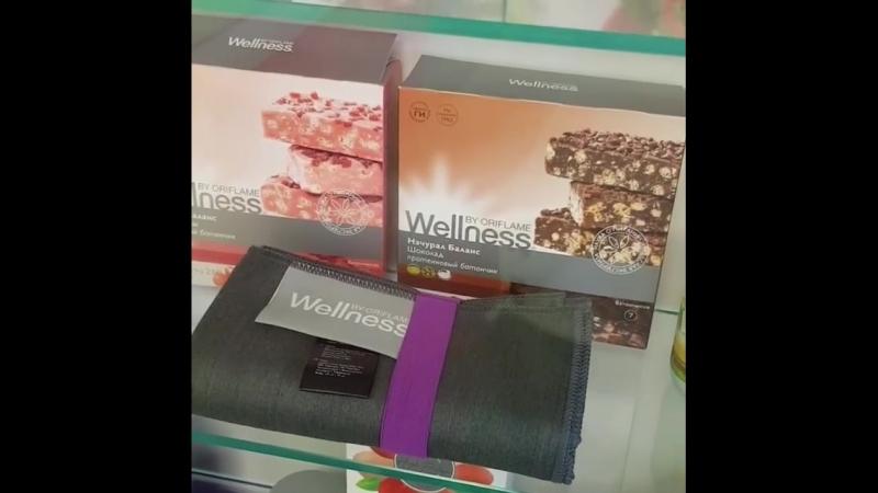 Коротко о Wellness продуктах часть 5