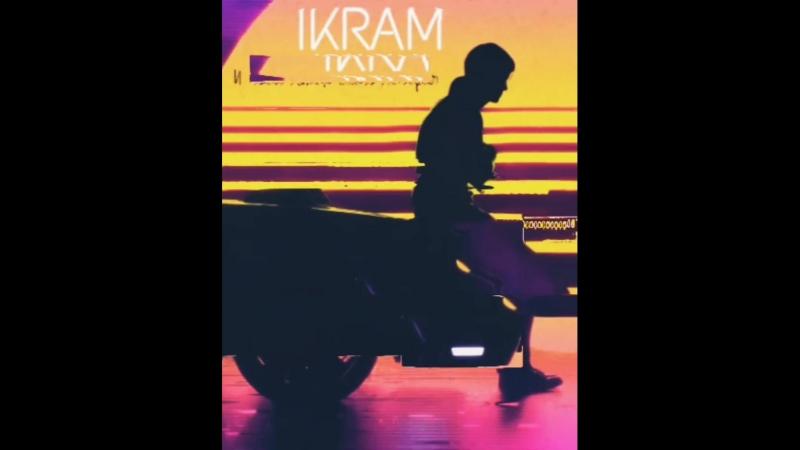 IKRAM - И Твой Район Опять Потерял