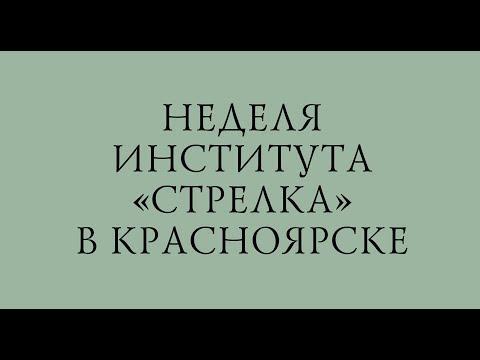 Города будущего как создаются общественные пространства в России