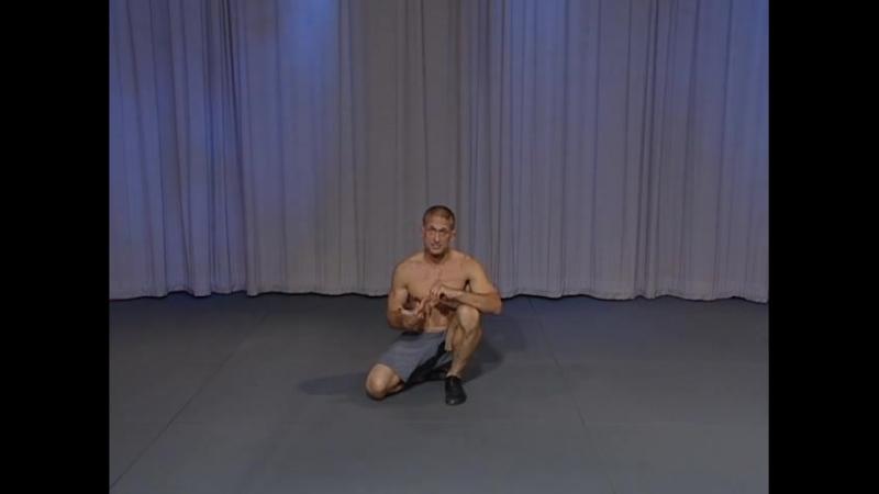 Мобильность нижних конечностей от Стива Максвелла