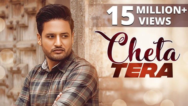 SAJJAN ADEEB Cheta Tera Full Song New Punjabi Songs 2018 Lokdhun