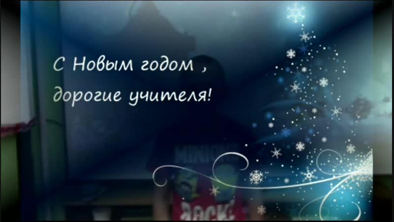 5 Г класс Воеводин Богдан