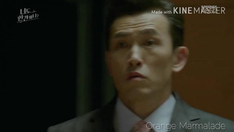 Отрывок из дорамы «Ты тоже человек?» (Я - андроид Namsin 3 ) 16 серия. Озвучка SOFTBOX