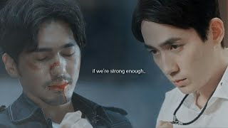 BL | Guardian 镇魂 | if we're strong enough...
