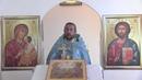 О современных идолах в день памяти мученика Созонта. Священник Игорь Сильченков