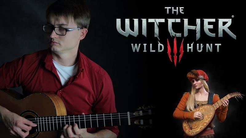 «Ведьмак 3: Дикая Охота» - Песня Присциллы (Guitar cover by Lukasz Kapuscinski)