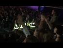 Концерт Басты 21.04.18.было круто