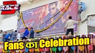 RACE 3 Grand Celebration | Chandan Cinema | Salman Khan Ka Dhamaka
